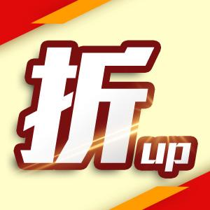 衛浴用品▼8折up