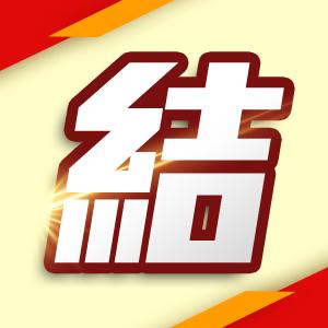 生活百貨▼8折up