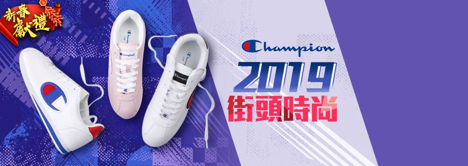 Champion阿甘鞋