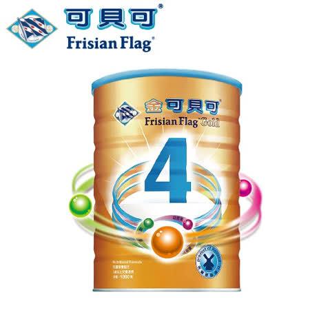 【金可貝可】兒童營養奶粉4號1800g*3入