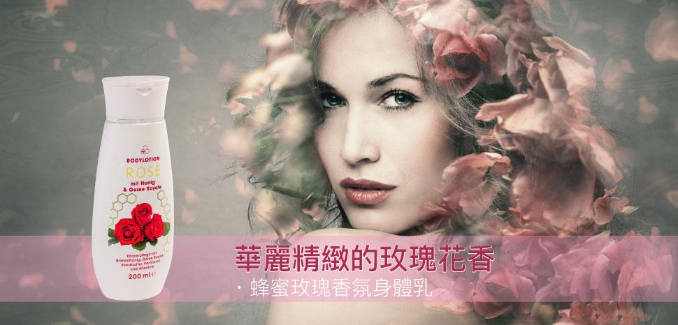 防止皺紋產生,維持肌膚美麗健康