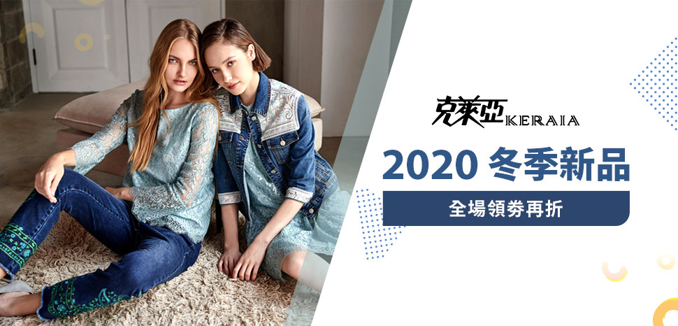 2020W