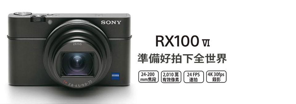 RX100M6