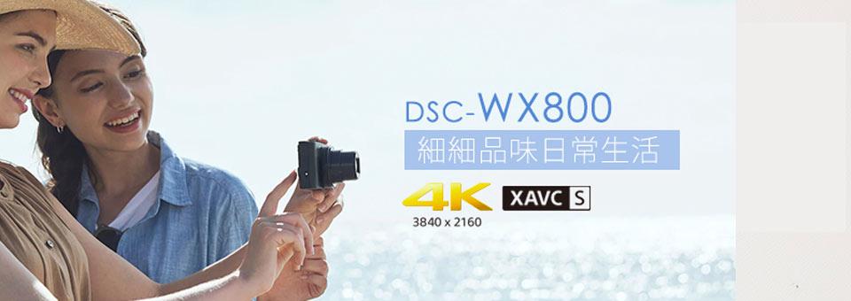 WX800
