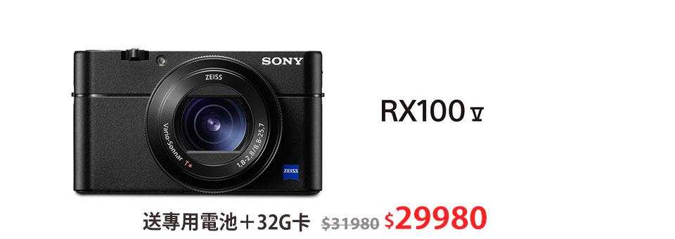 RX100M5