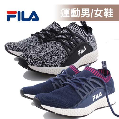 FILA_慢跑運動鞋-J307R (共四款)