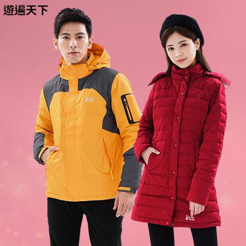 【遊遍天下】女款長版顯瘦Globetex防水90%羽絨禦寒機能外套GJ22013紅