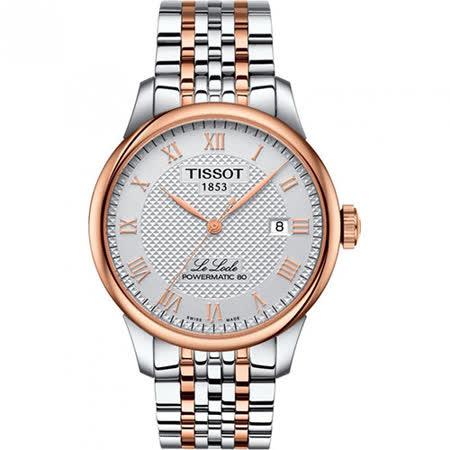 手錶/瑞士錶