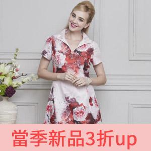 YH 中國風緹花小立領長洋裝