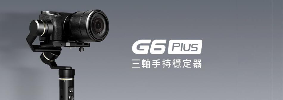 G6 plus