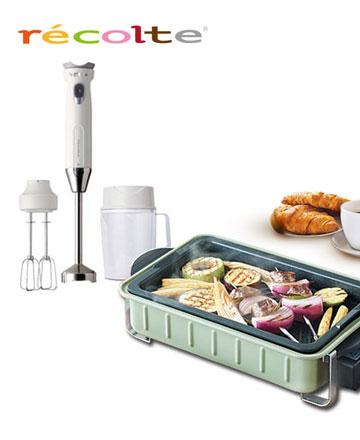 recolte 日本麗克特 Home BBQ 電燒烤盤+Slim Plus 調理棒 (全配組)