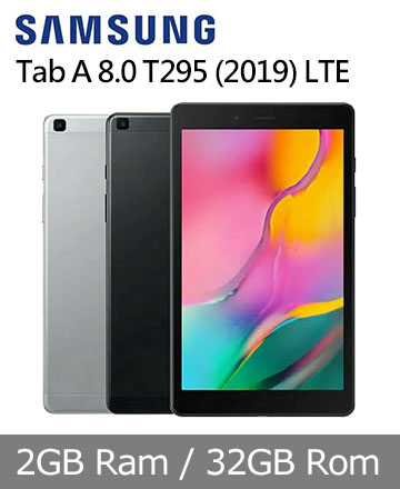 Samsung Tab A (2019) T295 8吋 (2G/32G) LTE版