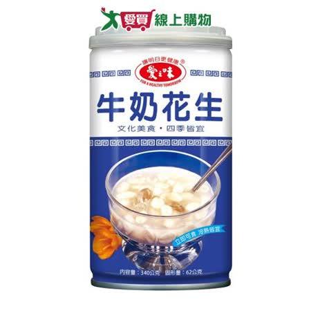愛之味牛奶花生湯340gx6入