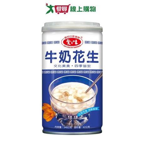 愛之味牛奶花生湯340g*6
