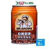 金車伯朗咖啡-曼特寧口味240ml*6入