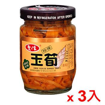 T-愛之味玉筍120G*3