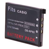 Kamera 鋰電池 for Casio NP-60 (DB- NP60)