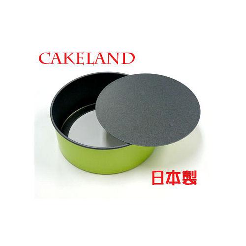 日本CAKELNAD GREEN活動式圓形不沾蛋糕模15CM