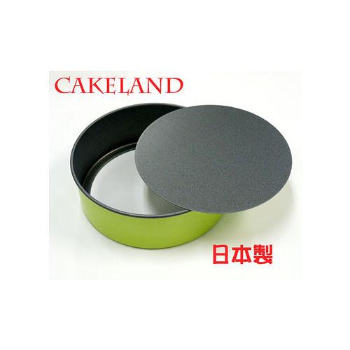 日本CAKELNAD GREEN活動式圓形不沾蛋糕模18CM