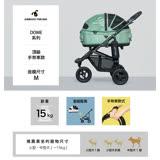 AirBuggy 寵物推車/頂級款(附手煞車) /M size DOME2 組合