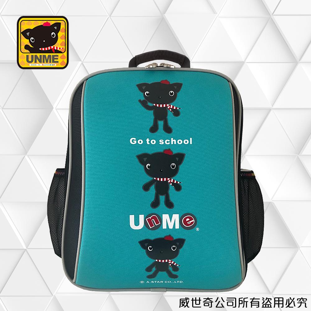 【UNME】中低年級適用-經典款減壓書包(綠色3037)