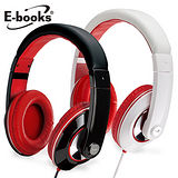 E-books G4 魔幻美聲高音質全罩耳機