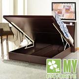 【喬立爾】最愛傢俱 雙子星 雙人加大6尺 床頭箱後掀床台(搭配床墊) 胡桃色