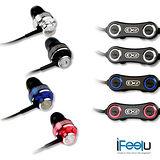 iFeelu EX2-601聲如其境3D重低音可調式骨傳導耳機