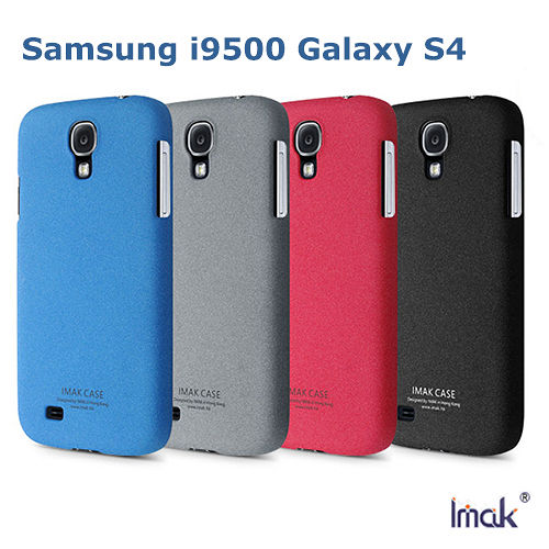 IMAK Samsung i9500 Galaxy S4 牛仔超薄亮彩保護殼