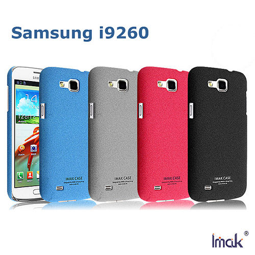 IMAK Samsung i9260 Galaxy Premier 牛仔超薄亮彩保護殼