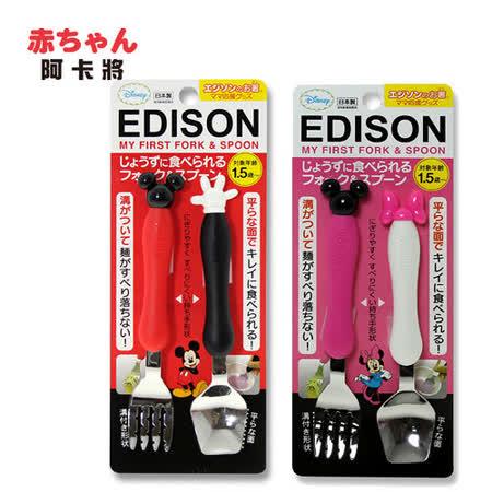 akachan日本阿卡將 迪士尼不鏽鋼叉匙組