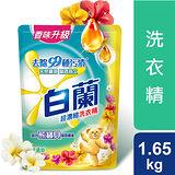 白蘭含熊寶貝馨香精華花漾清新洗衣精補充1.65kg