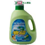 皂福洗衣皂洗衣精3300gm