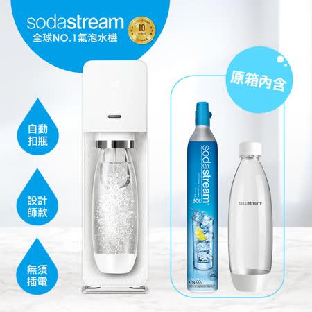 SodaStream SOURCE氣泡水機(3色可選) 送金屬水滴水瓶500ml+糖漿(口味隨機)