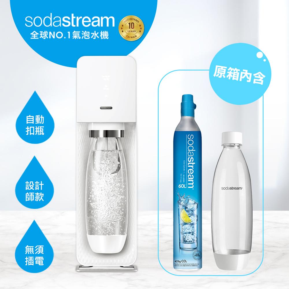 SodaStream SOURCE氣泡水機(兩色可選) 送夏日果宴水滴寶特瓶1L- 3入+BODUM TRAVEL隨行杯(顏色隨機)