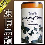 【名池茶業】凍頂烏龍手採高山茶150g(台灣蝴蝶系列)輕焙三分火