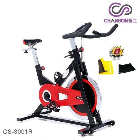 強生CHANSON 飛輪有氧健身車