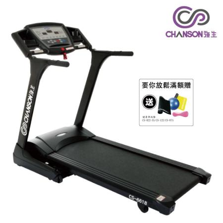 強生CHANSON 黑炫風電動跑步機