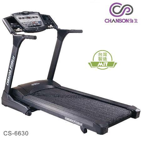 【強生Chanson】家用豪華 商用入門電動跑步機 CS-6630