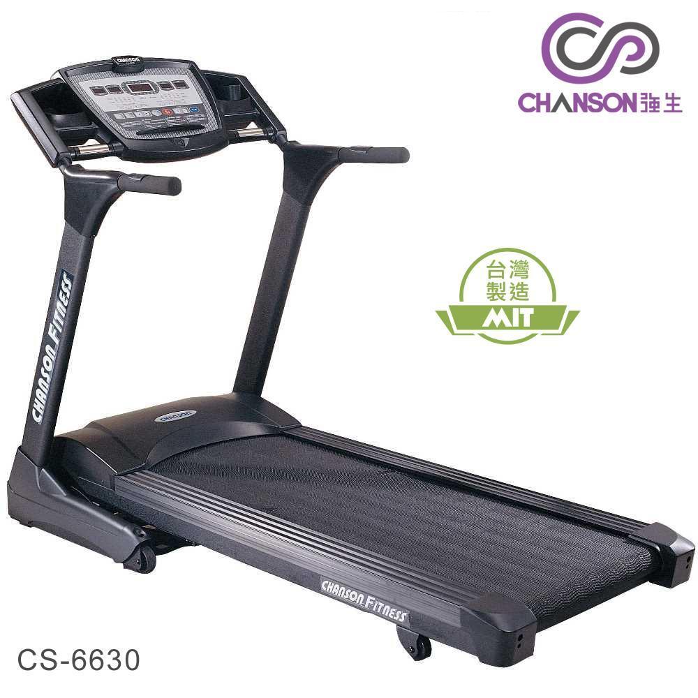 【強生Chanson】家用豪華/商用入門電動跑步機 CS-6630