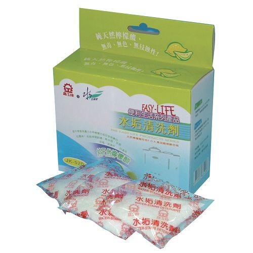 晶工水垢清洗劑JK-520