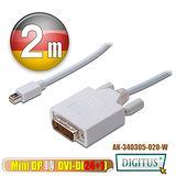 曜兆DIGITUS Mini DisplayPort轉 DVI-D (24+1)互轉線 *2公尺圓線(公-公)