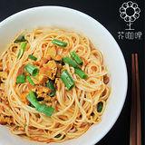 【花蓮家咖哩】咖哩乾拌麵醬(香辣六包、120g/包)