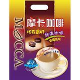 摩卡現在最好特濃拿鐵四合一咖啡15g*25包