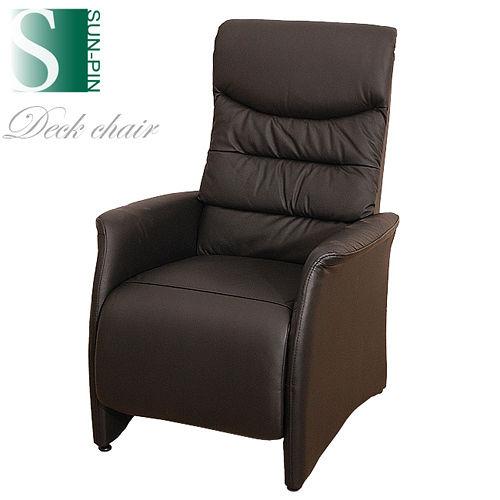 ~Sun Pin~盎格魯公爵半牛皮躺椅~黑色