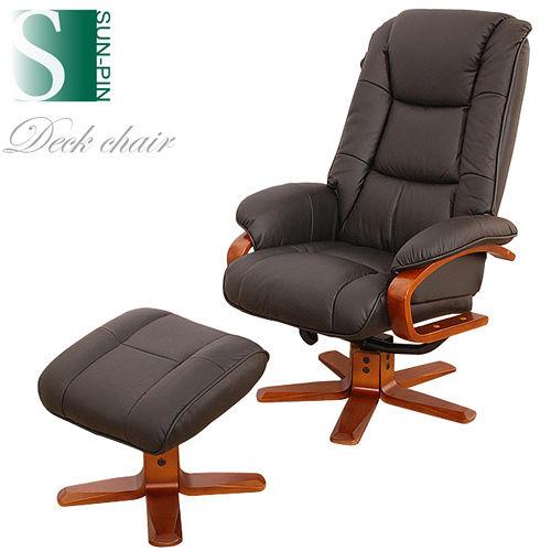 ~Sun Pin~Steward史都華伯爵半牛皮躺椅 腳凳~黑色