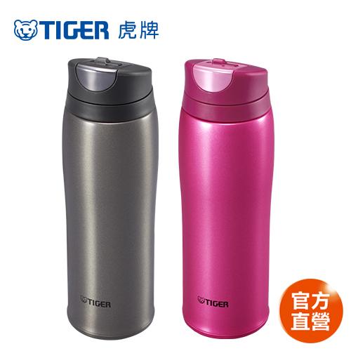 【TIGER虎牌】彈蓋式480CC不鏽鋼保冷保溫杯(MCB-H048)