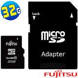 Fujitsu富士通 32GB microSDHC class10 高速記憶卡(附轉卡)