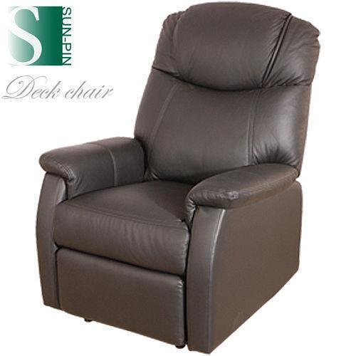 【Sun Pin】Wales威爾斯伯爵半牛皮躺椅-黑色