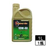 超動力SUPER UP合成機油1L (10W40)